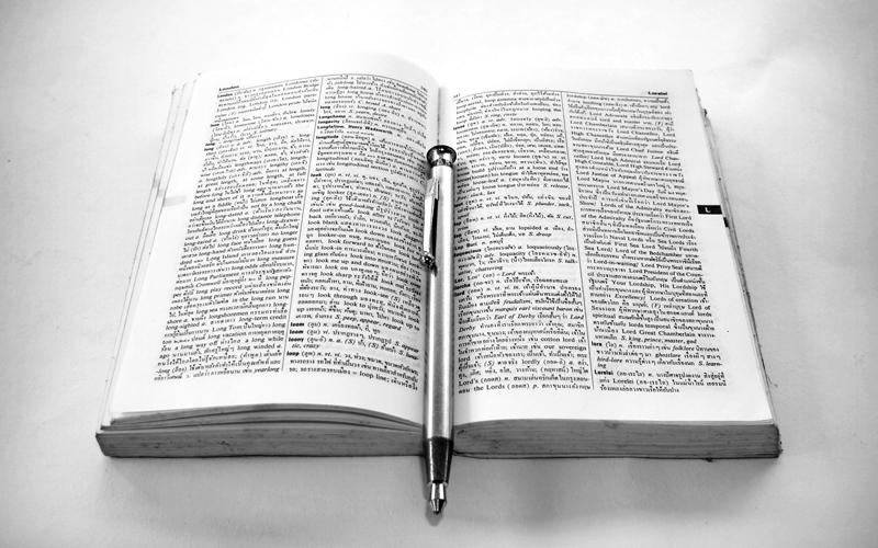 [IDDSMM] P. El día de reposo bíblico es el sábado ???